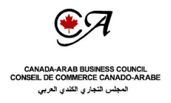 Conseil de commerce canado-arabe (CABC)