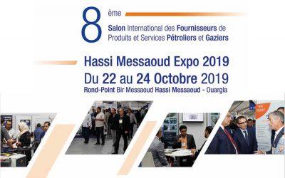Appel à expression d'intérêt : Hassi Messaoud Expo 2019